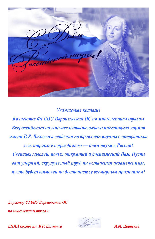 Новогодние поздравления александр лукашенко